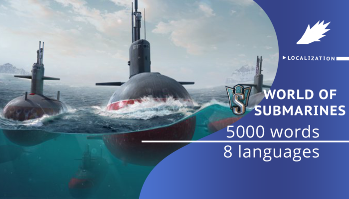 CASE STUDY: World of Submarine
