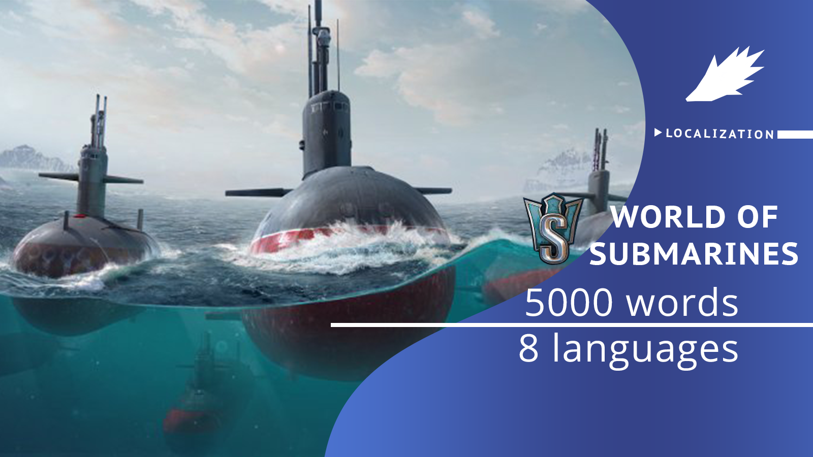 project_world of submarines_en
