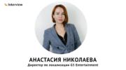 Локализация: бюро переводов или фрилансеры?