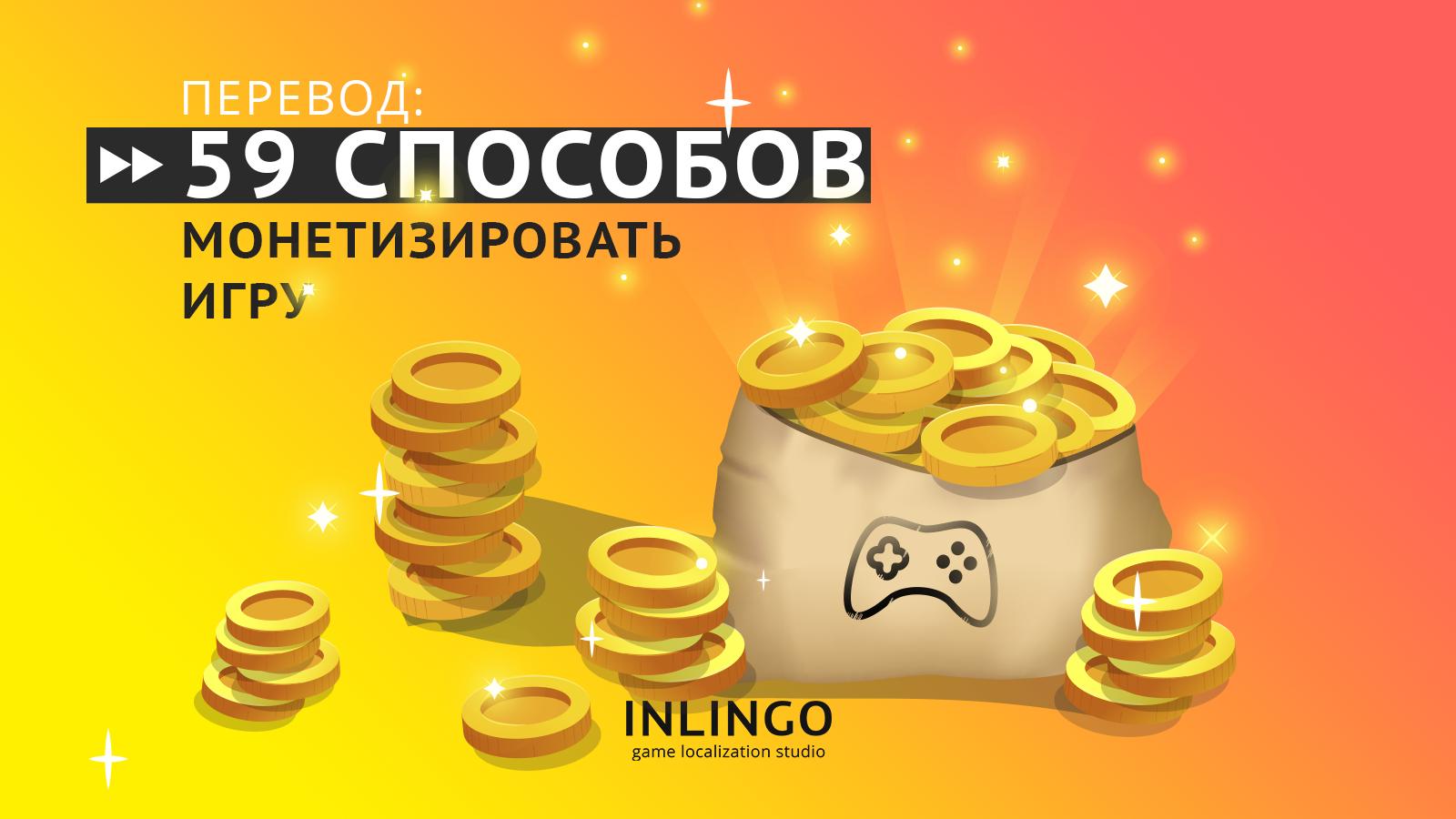 money_ru