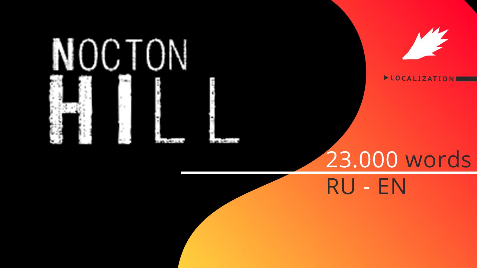 nocton_hill_en