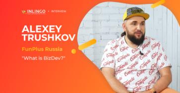 Alexey Trushkov